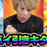 【動画】【ウマ娘】新ガチャ120連★ヤバイ神引きをしてしまったぞおおおお!!【ウマ娘ガチャ】