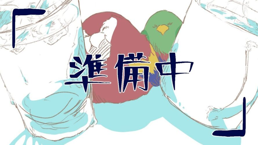 【動画】【ゲーム】突発ウマ娘因子ガチャ【チャミおじ】