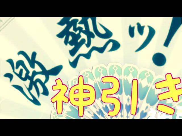 【動画】ウマ娘ガチャ トウカイテイオー神引き❗️