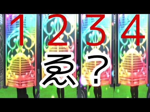 【動画】【ウマ娘】チケット、ジュエルを全てガチャに費やした結果!?